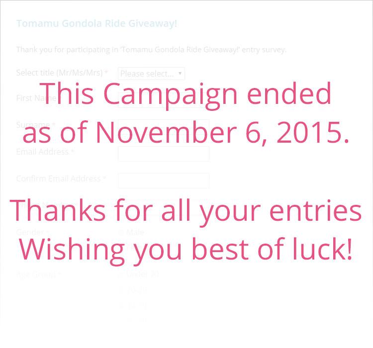 2015-tomamu-campaign-end