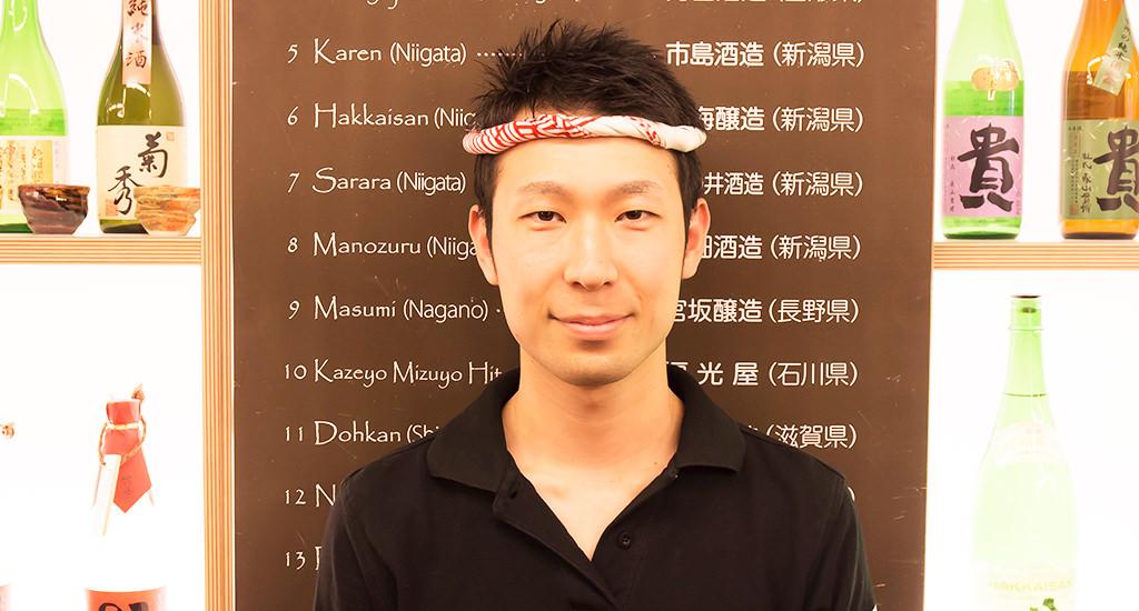staff01