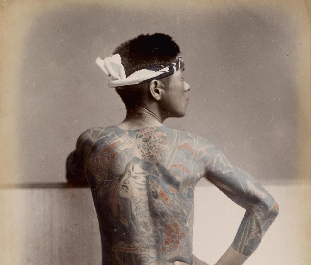 Japan_Tattoo_1890s