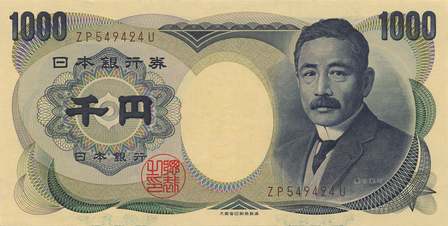 1000_yen_Natsume_Soseki-1