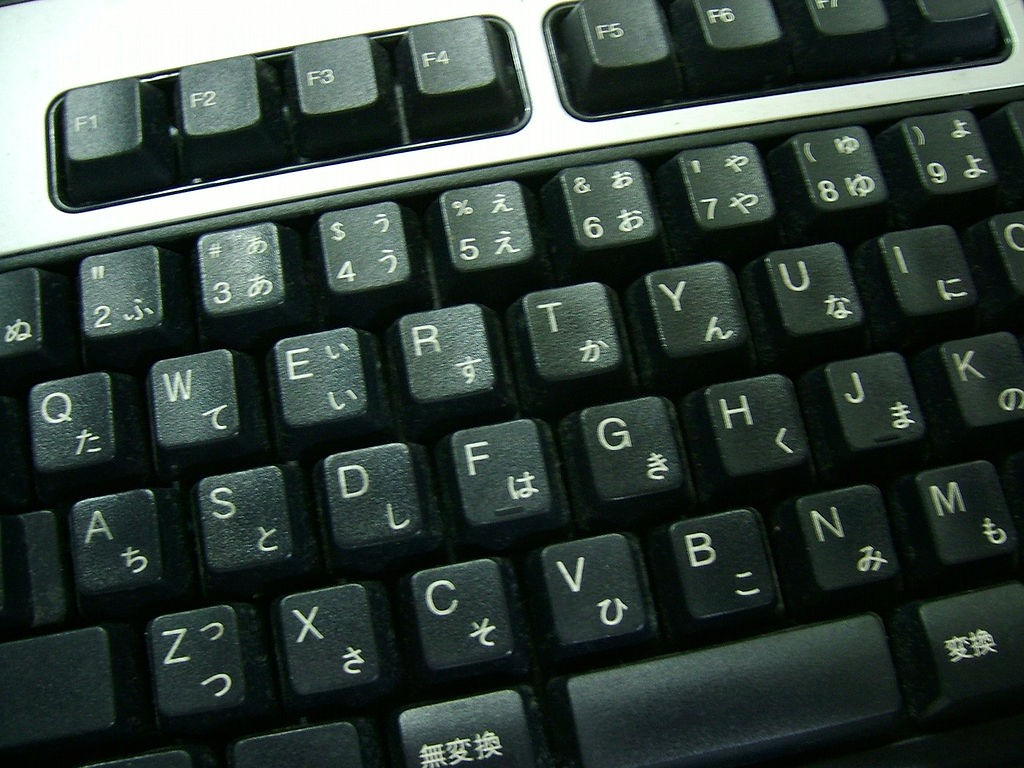 1024px-Keyboard-of-Japanese-language