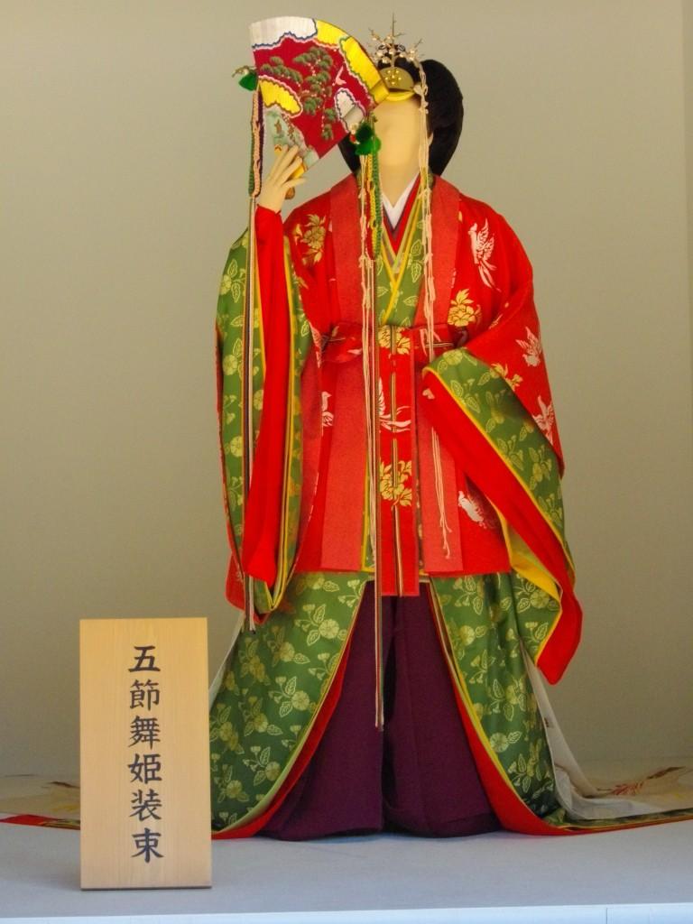 Gosechi_no_Mai-Hime_Shozoku