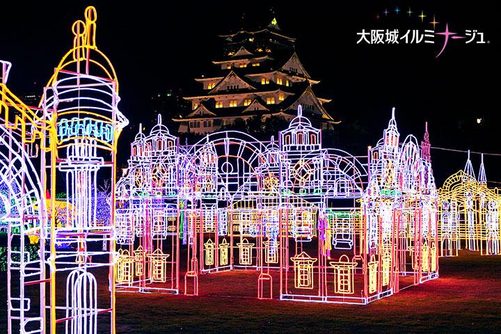 Osaka Castle Illuminage