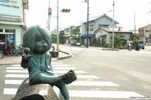 Mizuki Shigeru Road tottori