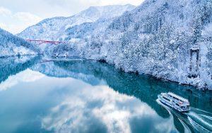 Shogawakyo River Gorge