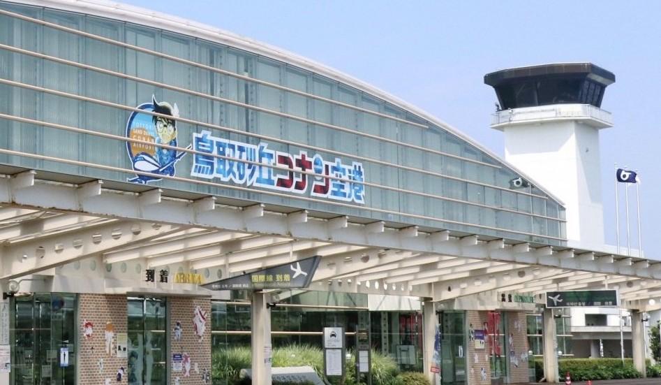 Tottori Sakyu Conan Airport