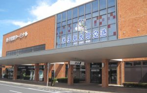 Yonago Kitaro Airport tottori